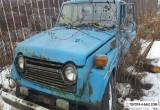 1977 Toyota Land Cruiser for Sale
